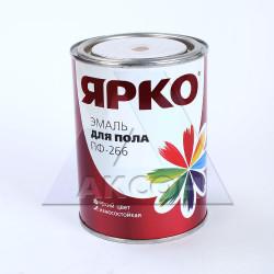 Эмаль ЯРКО ПФ-266 0,9кг для пола желто-коричневая /Ярославль/