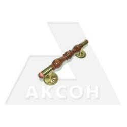 Ручка-скоба РС-160ТФ лак темная (береза/латунь) 1-06561