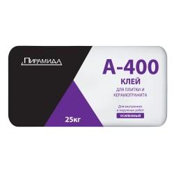 Клей для плитки и керамогранита А400 25 кг