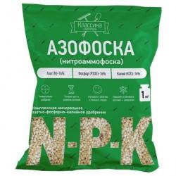 Азофоска (Нитроаммофоска) 1кг /Классика садовода/