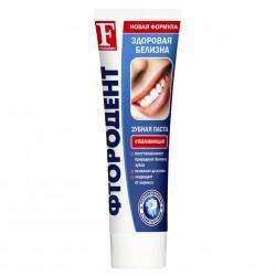Зубная паста Фтородент 125 Отбеливающая