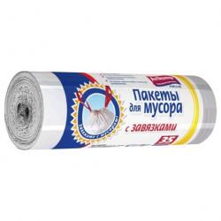 Мешки для мусора 35л 15шт с завязками рулон белые Авикомп