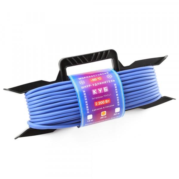 удлинитель на рамке powercube 10а/2,2 квт, 1 розетка, 20м, морозостойкий удлинитель силовой на рамке атлант 10 м 1 розетка с заземлением кг 3x1 5 3300 вт