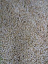 Ковровое покрытие Кантри 177 шир. 4.0м