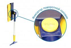 Щетка для снега телескопическая с поворотной головкой Goodyear WB-08, 76-110см., GY000208