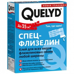 Клей для обоев QUELYD /флизелиновый/ 300г /О/