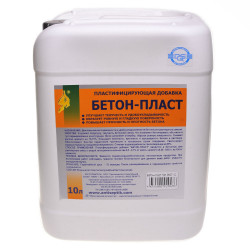 Добавка пластифицирующая Бетон-пласт 10,0л