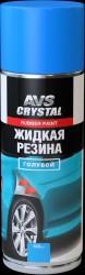 Жидкая резина