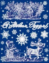 Наклейка Морозная 4 30*38см 18446