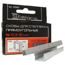 Скобы для степлера 8мм тип 53 закаленные 1000шт Stelgrit 655002