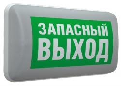 СТ MARS EFS-200 LED Светильник аварийный