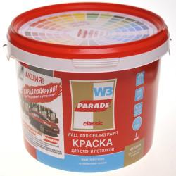 Краска PARADE W3 5л белая матовая, влагостойкая