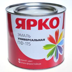 Эмаль ЯРКО ПФ-266 1,9кг для пола желто-коричневая /Ярославль/