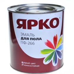 Эмаль ЯРКО ПФ-266 2,7кг для пола желто-коричневая /Ярославль/