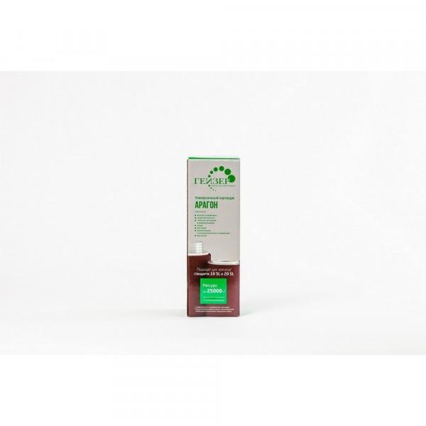 картридж гейзер арагон ж 6-8 литров картридж арагон ем 10 для тонкой очистки воды 9 11 л мин