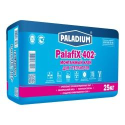 Клей для утеплителя Paladium PalafiX-402, 25 кг