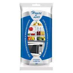 Салфетки влажные House Lux 30шт для холодильников и микроволновых печей