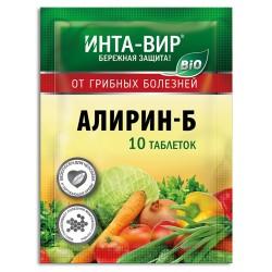 Алирин Б Инта Вир 10 таблеток