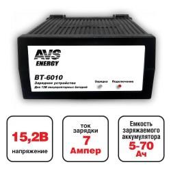 Зарядное устройство для автомобильного аккумулятора AVS BT-6010 (7A) 12V