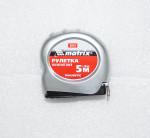 Рулетка 5м 19мм магнитный зацеп Magnetic Matrix 31011