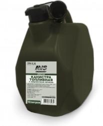 Канистра топливная пластик.10л.(темн.зелён.)AVS МТК-Z 10