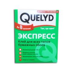 Клей для обоев QUELYD /экспресс/ 250г /О/
