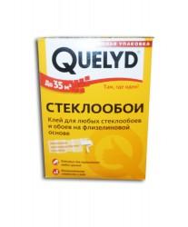 Клей для обоев QUELYD для стеклообоев 0,5кг