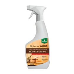 Cпрей для очистки полков в банях и саунах Prosept Universal Wood 500мл