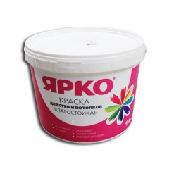 Краска ЯРКО для стен и потолков  влагостойкая 14,0кг ведро /Ярославль/