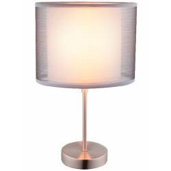 Лампа настольная Globo 15190T1, E27, 1*60W прозрачный