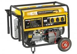 Генератор бензиновый GE 7900E, 6,5 кВт, 220В/50Гц, 25 л, электростартер DENZEL