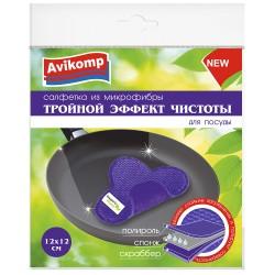 Салфетка из микрофибры HOME <Тройной эффект чистоты> для посуды, 12*12см 1 шт.