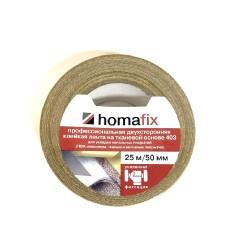 Лента клейкая Homafix двухсторонняя 403, (длинна 25м / ширина 50мм), на тканевой основе, профессиона