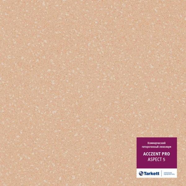 линолеум коммерческий, гетерогенный шир. 4м acczent pro aspect 5