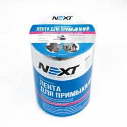 Лента для примыканий Некст ИМ ЛМ. С.ф 150*0,6мм М10.4(К)-Ч (3пог.м в ролике)