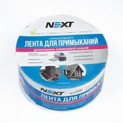 Лента для примыканий Некст  ИМ ЛМ.С.ф 50х0,6мм М10.4(К)-Ч (3 пог.м в ролике)