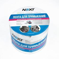 Лента для примыканий Некст ИМ ЛМ.С.ф 100х0,6мм М10.4(К)-Ч (10 пог.м в ролике)