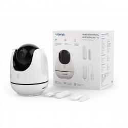 Комплект Видеоконтроль и безопасность RUBETEK RK-3512
