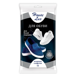 Салфетки влажные House Lux №15 для обуви с белой подошвой