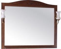 Зеркало 85см ASB Андрия с подсветкой