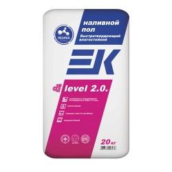 Пол наливной быстротвердеющий влагостойкий ЕК Level 2.0, 20 кг