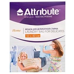 Мешок для деликатной стирки ATTRIBUTE 50х40см ALB254