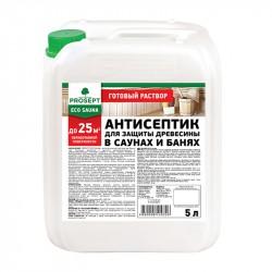 Антисептик для бани и сауны PROSEPT ECO SAUNA готовый состав 5л 016-5