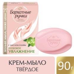 Крем-мыло БАРХАТНЫЕ РУЧКИ ГЛУБОКОЕ УВЛАЖНЕНИЕ 90гр 099270