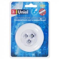 Светильник-ночник Uniel Пушлайты DTL360 Круг White 3LED 3АAA
