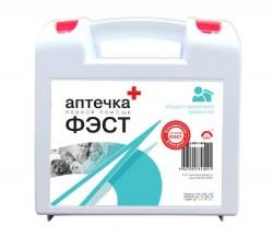 Аптечка первой помощи общего назначения АОН