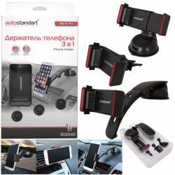 Держатель мобильного телефона  3в1 Multi-Fix, приборная панель/стекло/дефлектор Auto Standar 103340