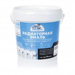 Эмаль акриловая для радиаторов отопления 1кг белая п/матовая /Эксперт/