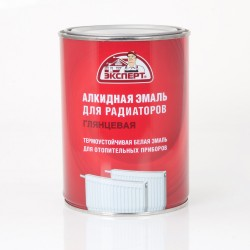 Эмаль алкидная для радиаторов 0,9кг /Эксперт/