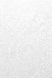 Плитка настенная 8021 Варан бел. 0,2*0,3м /96/